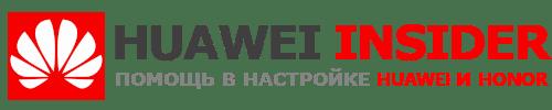 Huawei-Insider.com
