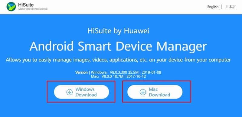 Как и где скачать Huawei HiSuite
