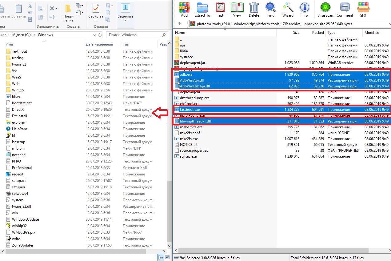 Проверка разблокировки загрузчика на Huawei