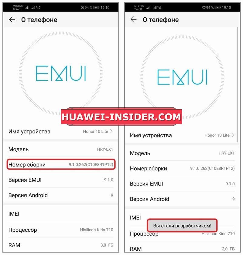 Как стать разработчиком Huawei