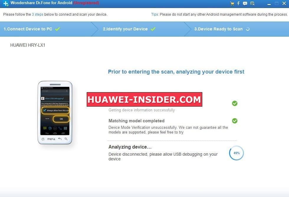 Как восстановить удаленные фото на телефоне Хонор и Хуавей