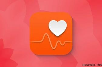 Huawei Health (Здоровье)
